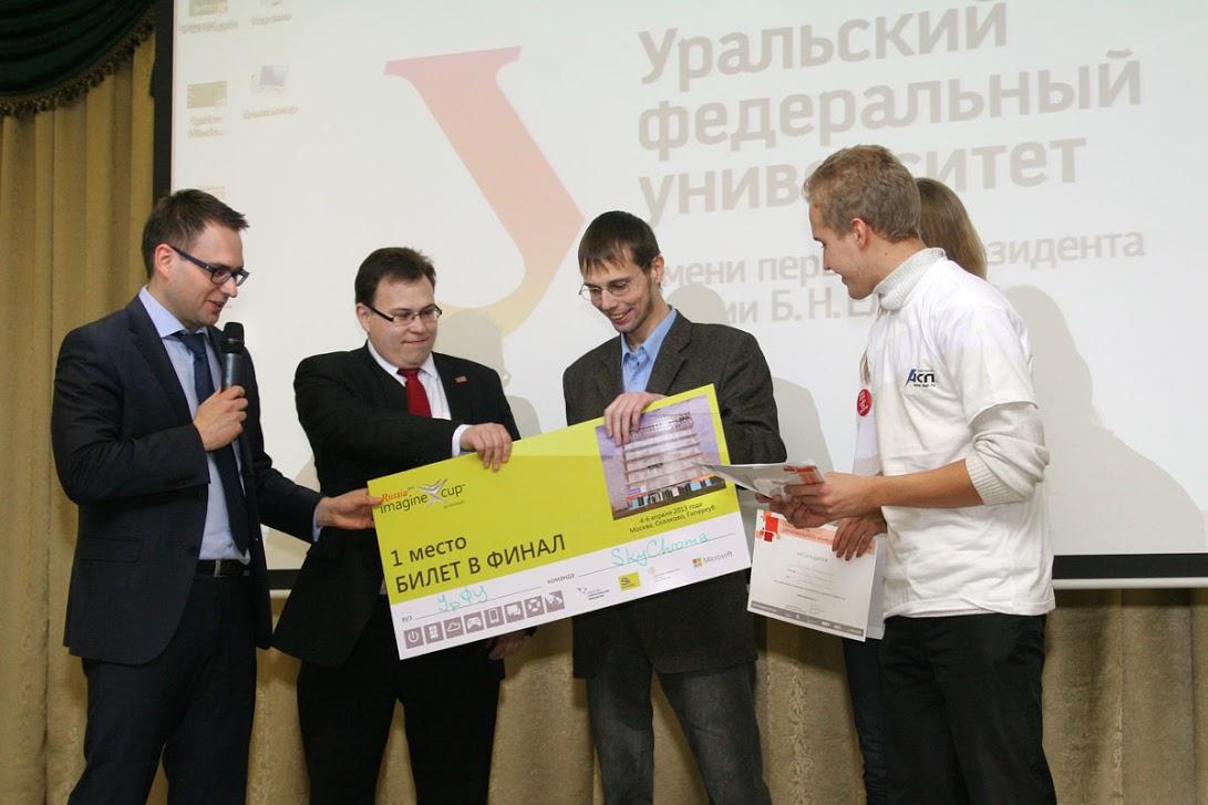 Победа в конкурсе Imagine Cup