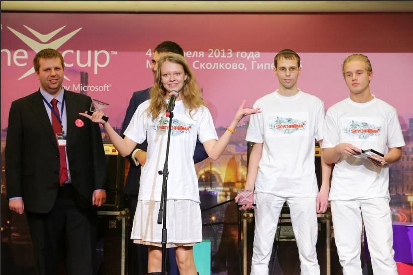 Imagine Cup 2013 Российский финал. Мы.